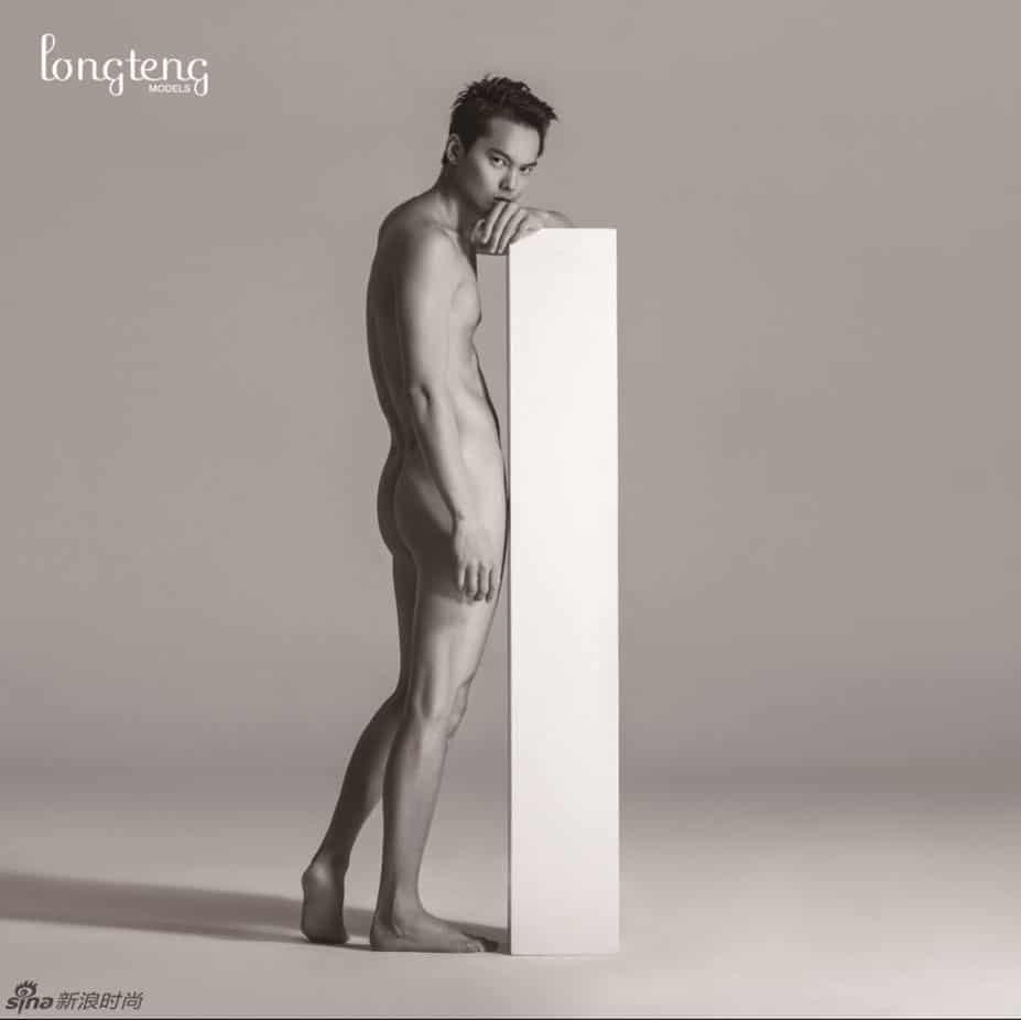 đẹp trai nude