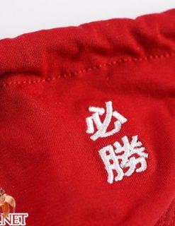quần lót nam nhật bản truyền thống