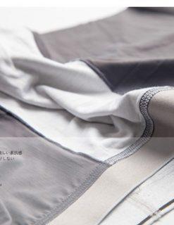 quần sịp nhật bản vải sữa dê
