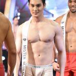 HOT: Nam vương Thái Lan lộ cu to trong quần sịp